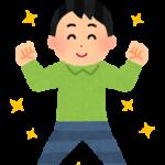 元気pose_genki03_man