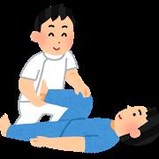 施術medical_rigaku_ryouhoushi