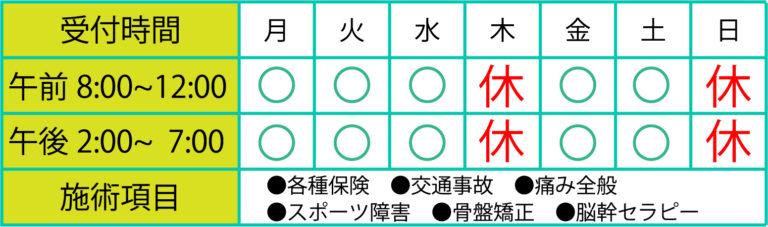 カレンダー-01-01